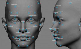 Riconoscimento facciale, adottate le Linee Guida europee per la tutela dei diritti umani