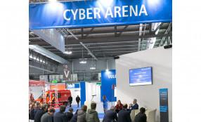 SICUREZZA 2021: torna la Cyber Arena
